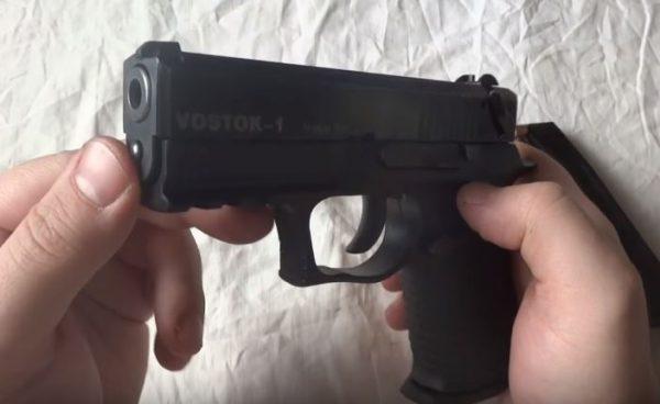 Пистолет Восток-1